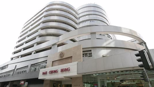 DCH Building at Kowloon Bay