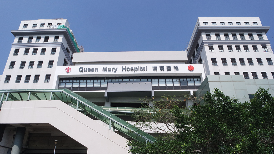 Queen Mary Hospital IVF Laboratory